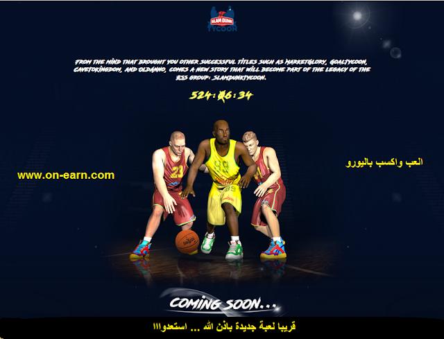 شرح لعبة مدير كرة السلة الربحية  SlamDunkTycoon Best Basketball Manager Game