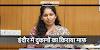 इंदौर में दुकानों का किराया माफ, लॉकडाउन के कारण लिया फैसला / INDORE NEWS