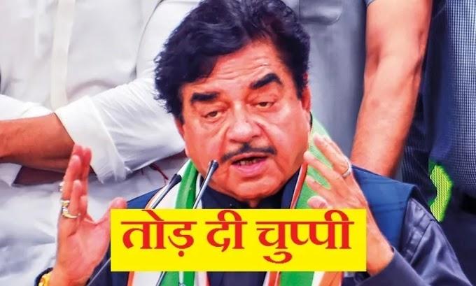 जय श्री राम के नाम के नारे पर सत्रुधन सिन्हा उतरे ममता के बचाव में और दिया ये  घटिया बयान !!