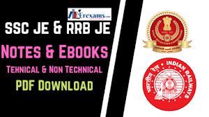 SSC JE, RRB JE 2019 Notes, Books Free Pdf Download