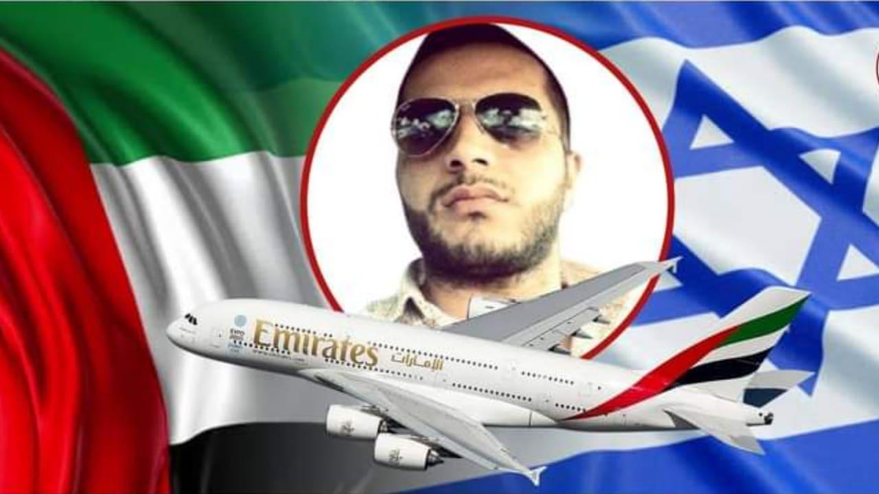 Menolak Terbang Ke Israel, Pilot Ini Ditanghuhkan oleh Emirates Airline