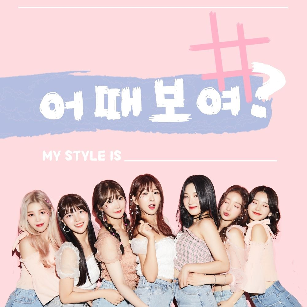 Hashtag – HASHTAG 1st Digital single My Style (ITUNES MATCH AAC M4A)