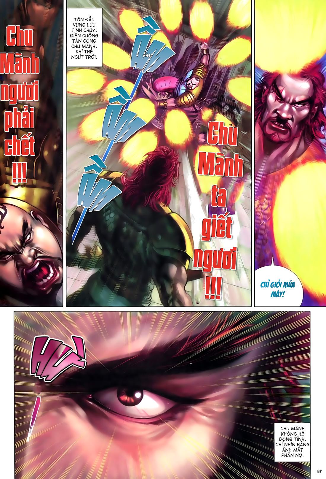 Anh hùng vô lệ Chap 17 trang 17