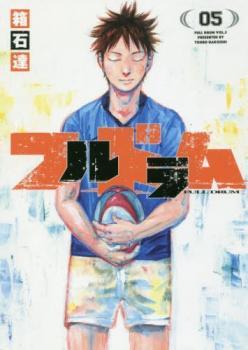 Fulldrum Manga