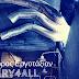 Το Library4all και ο Τεχνοχώρος Εργοτάξιον ενώνουν τις δυνάμεις τους