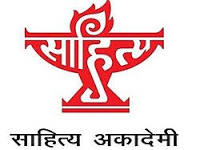 Sahitya Akademi Recruitment Junior Clerk Last Date 14-May-2018
