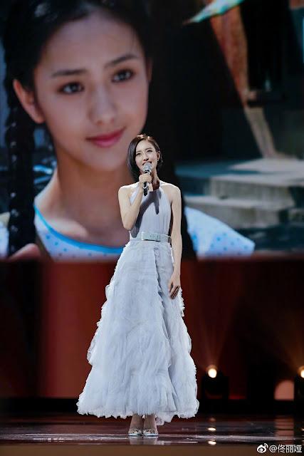 Golden Eagle Awards 2018 Tong Liya
