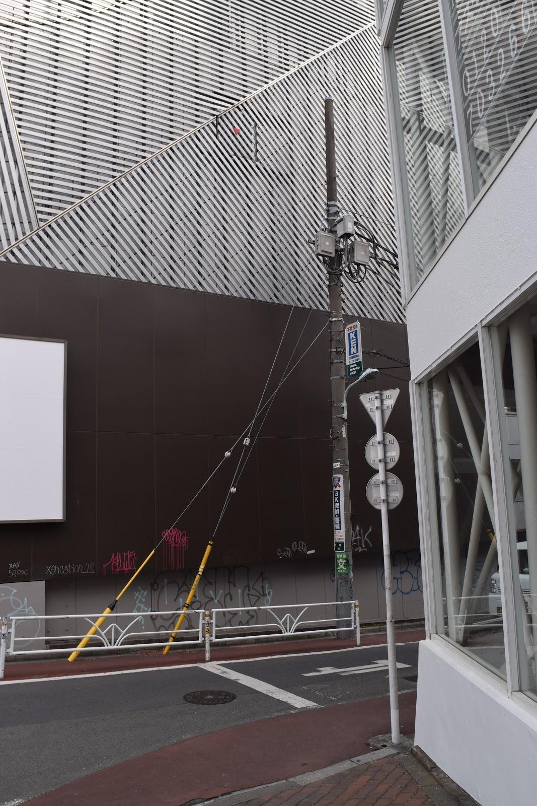 Backstreet in Shibuya, Tokyo
