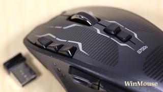 أداة, للوصول, السريع, لإعدادات, ماوس, الكمبيوتر, والتحكم, به, WinMouse