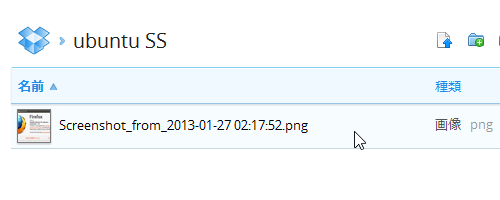 ファイル名に気をつけよう -2