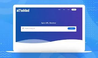 Download Best Free URL Shortener Script For Blogger 2021