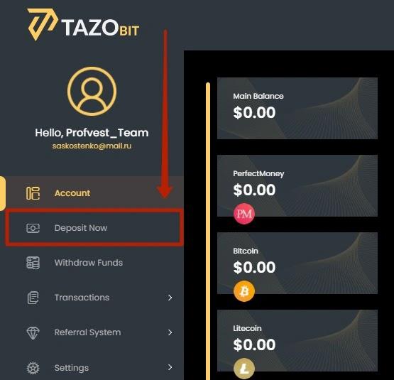 Пополнение баланса в проекте Tazobit