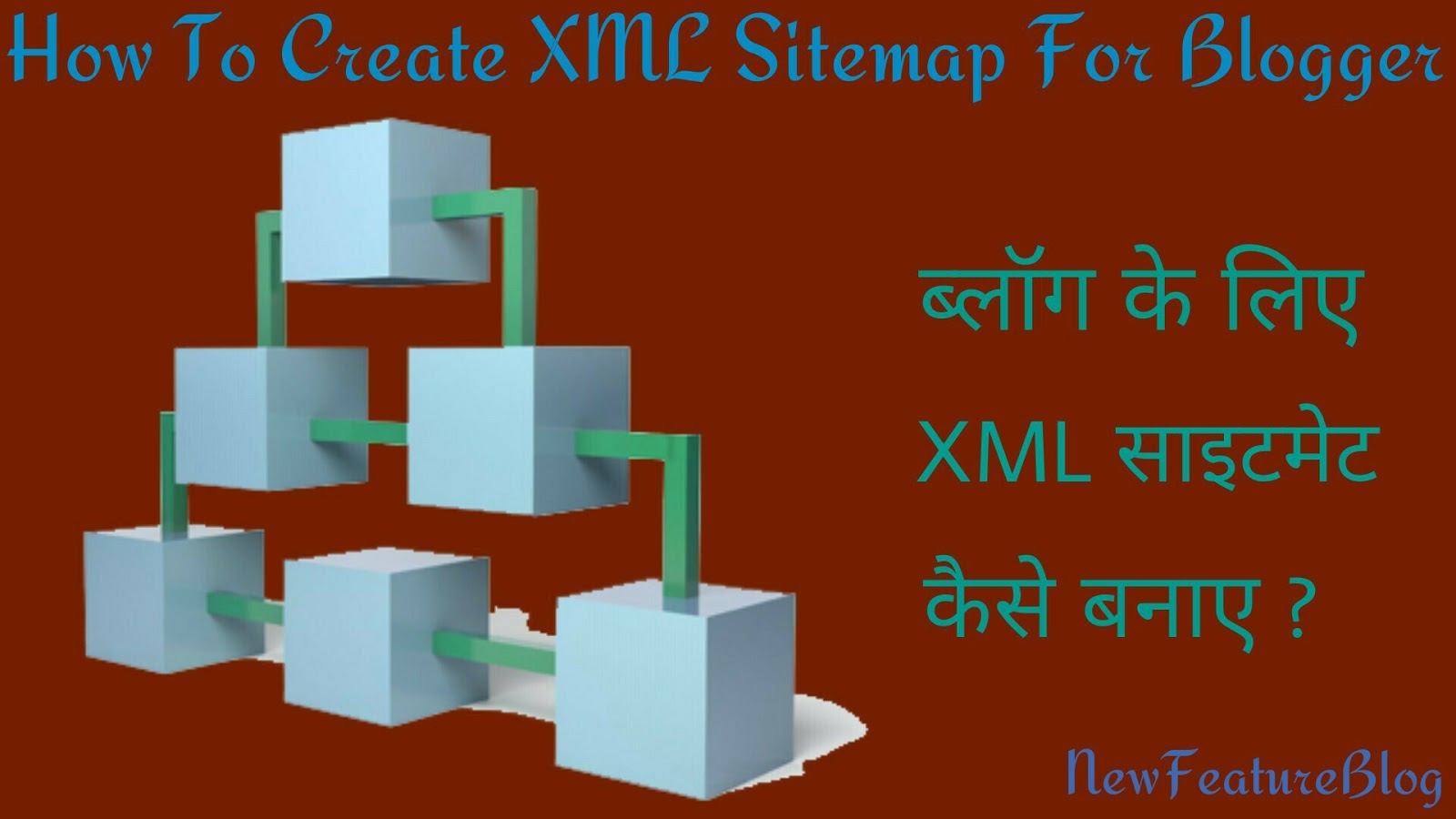 xml sitemap kaise banaye blog ya website ke liye new feature blog