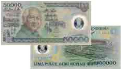 Uang Kuno Kertas Pertama 50 Ribu Gambar Harto Mesem Tersenyum