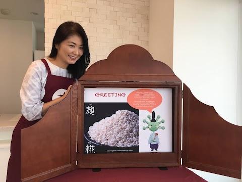 KAMISHIBAI : Japan traditional picture story show