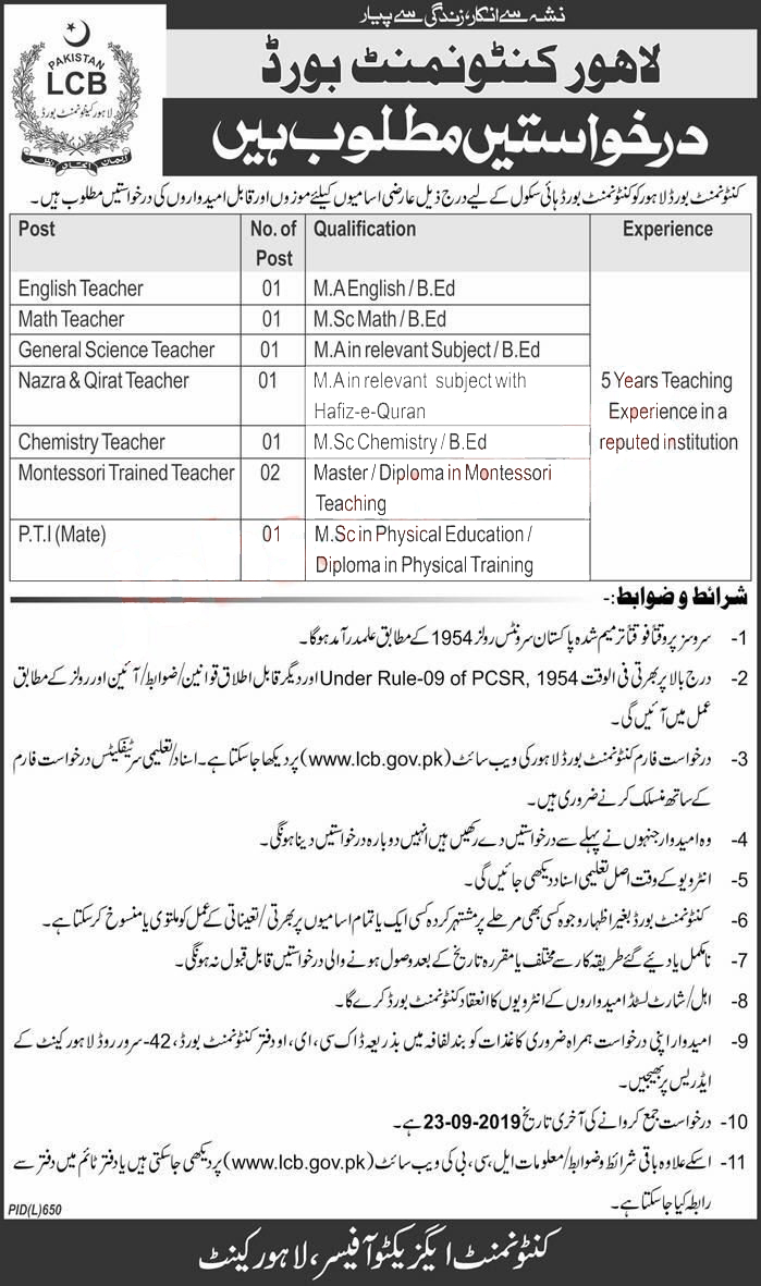 Lahore Cantonment Board (LCB) Jobs 2019 - Find Pak Jobs