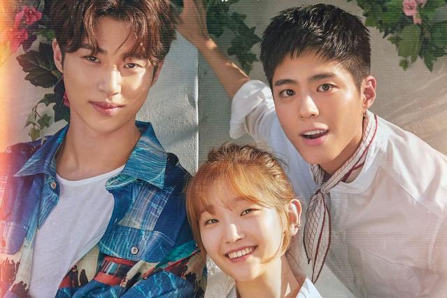 drama korea record of youth park bo gum