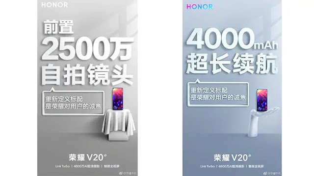 Honor V20 aka Honor View 20 Confirmed to Sport 4,000mAh Battery, 25-Megapixel Selfie Camera Gadgets 360 Staff, 19 December 2018