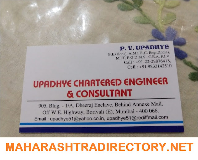 UPADHYE CHARTERED ENGINEER & CONSULTANT - 9833142510