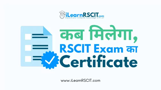 rscit result certificate