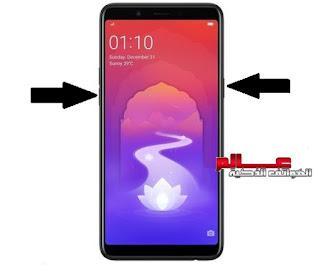 طريقة فرمتة هاتف ريلمى Realme 1 ، كيفية فرمتة هاتف ريلمى Realme 1 ،  ﻃﺮﻳﻘﺔ ﻓﻮﺭﻣﺎﺕ هاتف ريلمى Realme 1 ، ﺍﻋﺎﺩﺓ ﺿﺒﻂ ﺍﻟﻤﺼﻨﻊ ريلمى Realme 1
