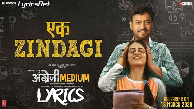 Ek Zindagi Lyrics - Tanishkaa Sanghvi