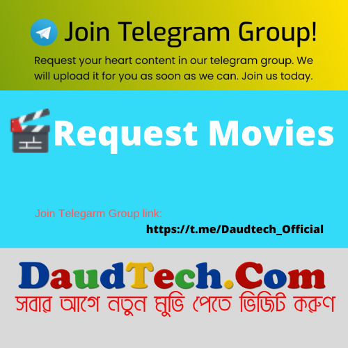 Share your on BD