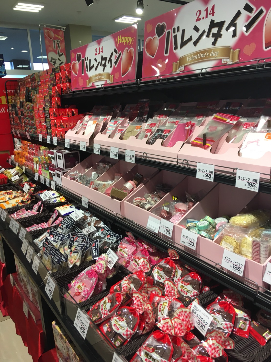 Valentine's Day Japanese Style: Friendship, Obligation, or Love?