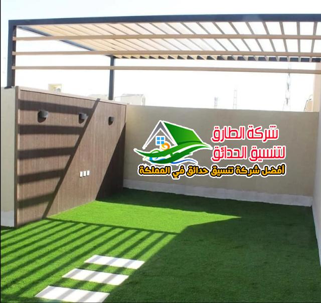 تنسيق حدائق نجران | شركة تنسيق الحدائق في نجران -جازان - خميس مشيط