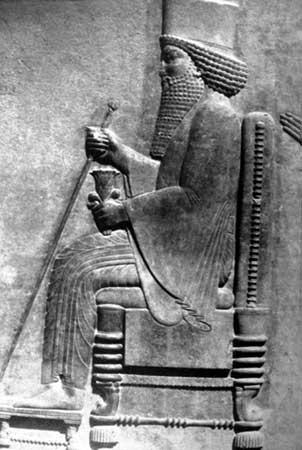 Xerxes I da Pérsia