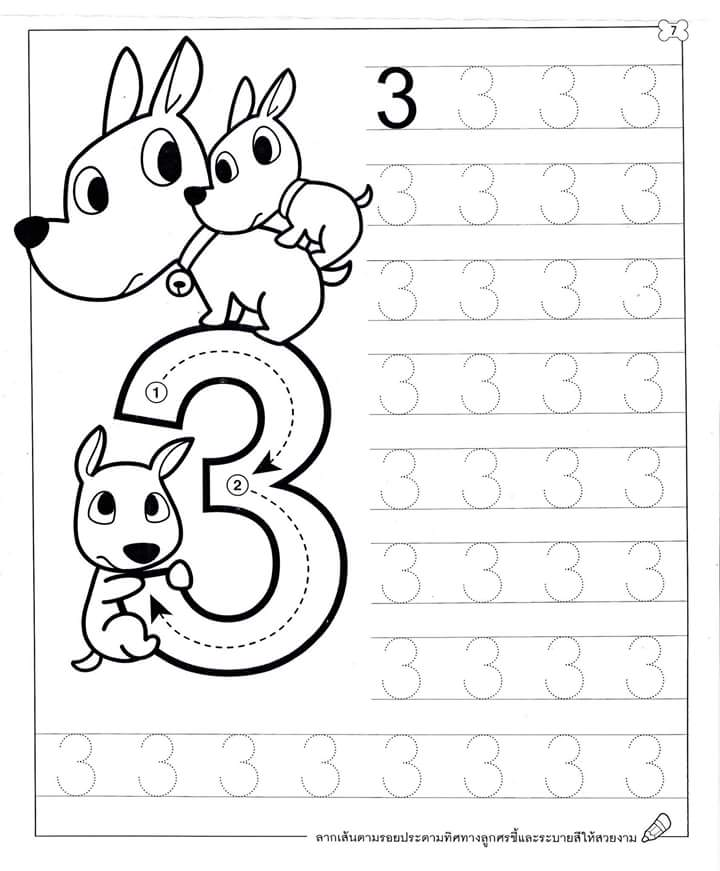 اوراق لتعليم maths لطفال الحضانة 2015 علم ابنك الارقام