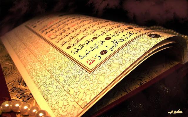Kur'ân-ı Kerîm'e Hürmet