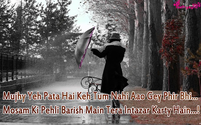 Rainy Hindi Poetry for Lovers with Rainy Images