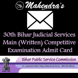 BPSC | 30th Bihar Judicial Services Main (Written) Competitive Examination | Admit Card