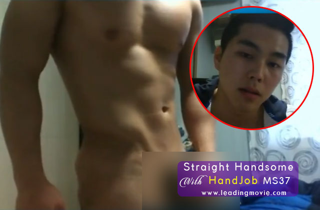 Straight Handsome Handjob / Porn Gay Videos | MS37