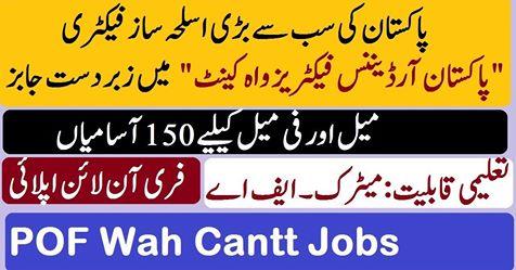 Pakistan Ordnance Factories POF Jobs 2019 Latest Jobs in POF 2019