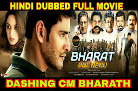 Dashing CM Bharath Hindi Dubbed Full Movie - Download Filmywap