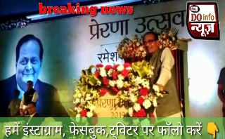 shivraj singh news,shivraj singh latest news,shivraj singh live,shivraj singh chouhan latest news,shivraj singh chouhan current news,shivraj singh breaking news,