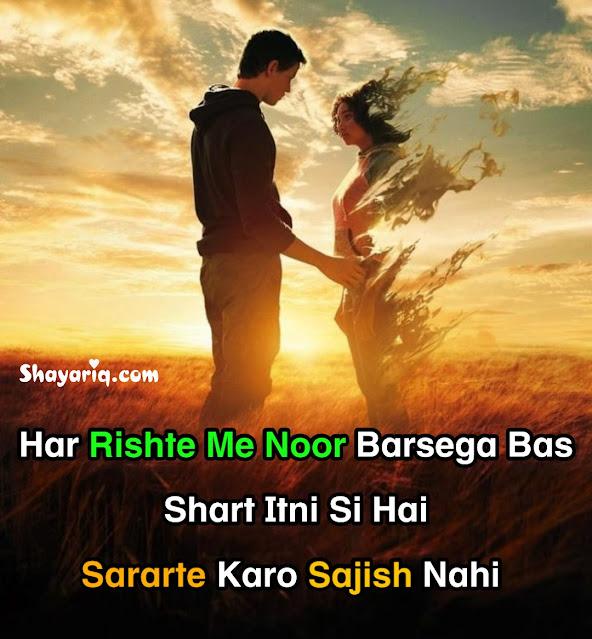 Love shayari, bewafa shaayri, sad shayari
