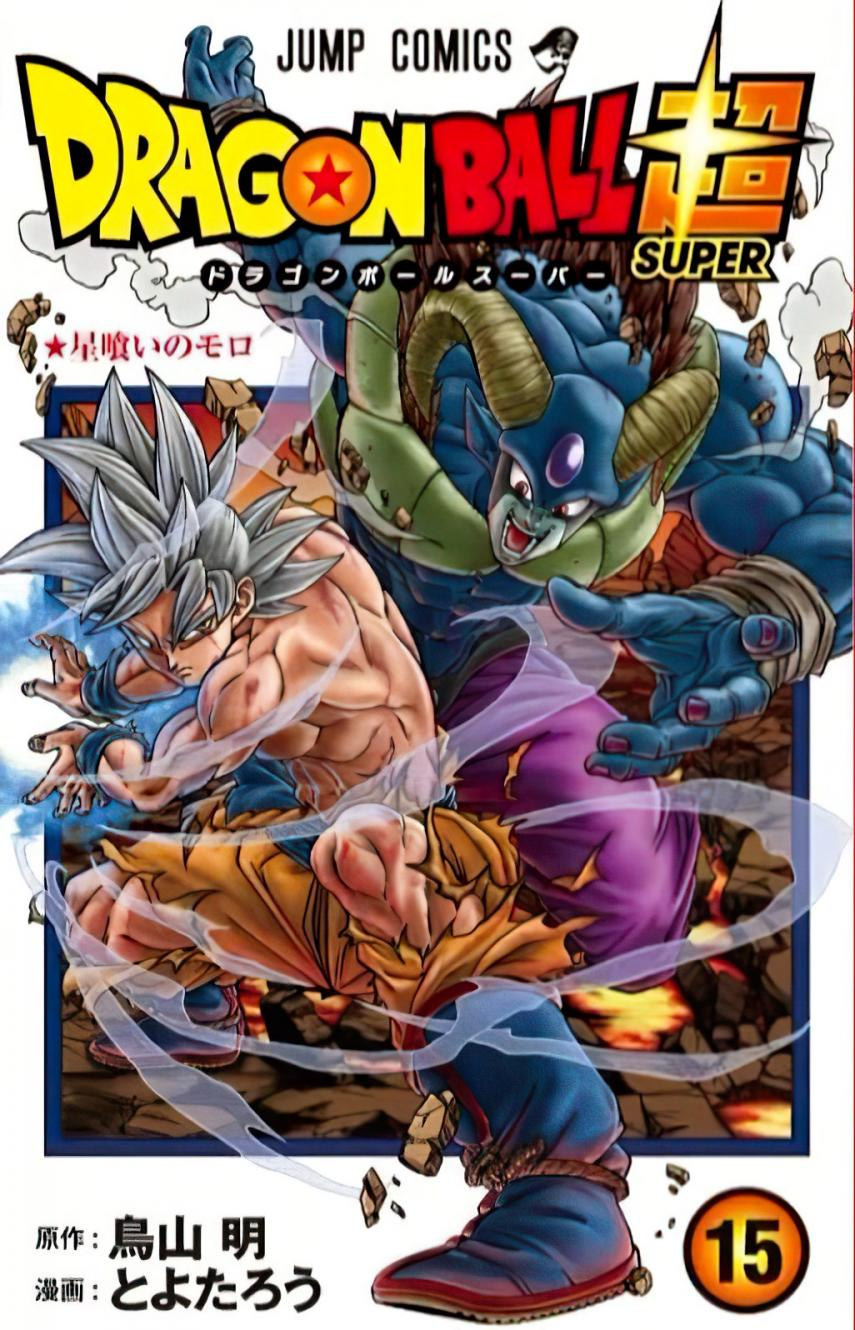 Dragon Ball Super - Unveiled the spectacular cover