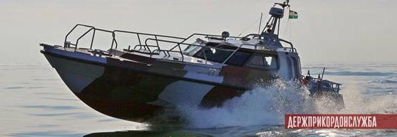 На Азові новий швидкісний катер морської охорони