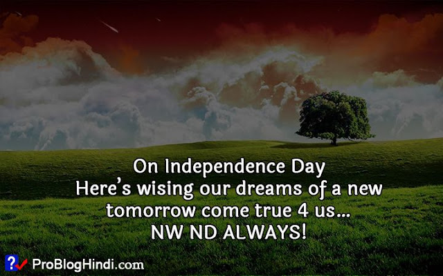 pic of independence day