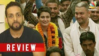 Dangal Review and Reaction by Salil Acharya | Aamir Khan, Sakshi Tanwar | Full Movie Rating