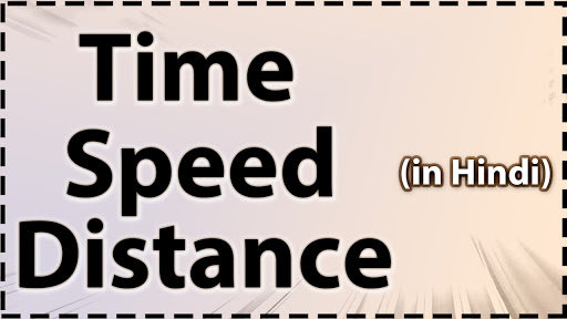 TIME SPEED AND DISTANCE NOTE WITH FULL EXAMINATION AND SHORTCUT FORMULAS