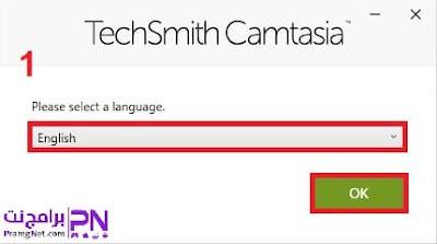 تثبيت برنامج كامتازيا ستوديو 64 بت