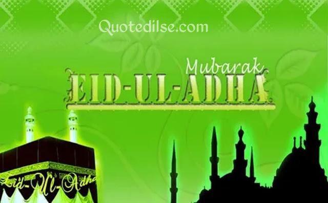happy bakrid mubarak