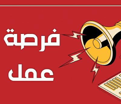 شركات أهلية بحاجة الى عاملات تنظيف في بغداد