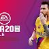 تنزيل لعبة Download FIFA 20 Android بالاطقم واخر الانتقالات من ميديا فاير