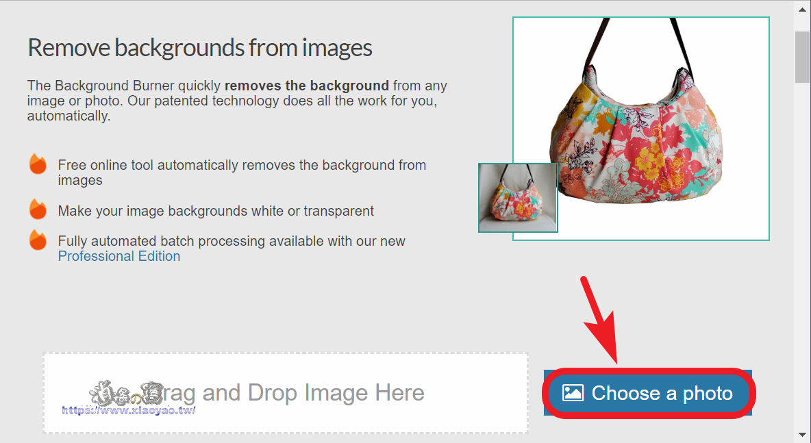 Background Burner 免費線上去除照片背景
