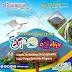 Expo Ometepe 2016, buena excusa para irse de vacaciones